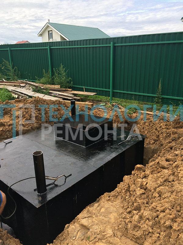 Гидроизоляция бункера